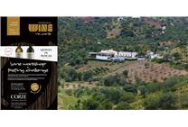 Wine workshop & Tasting challenge - Herdade da Corte - Saturday, May 12th